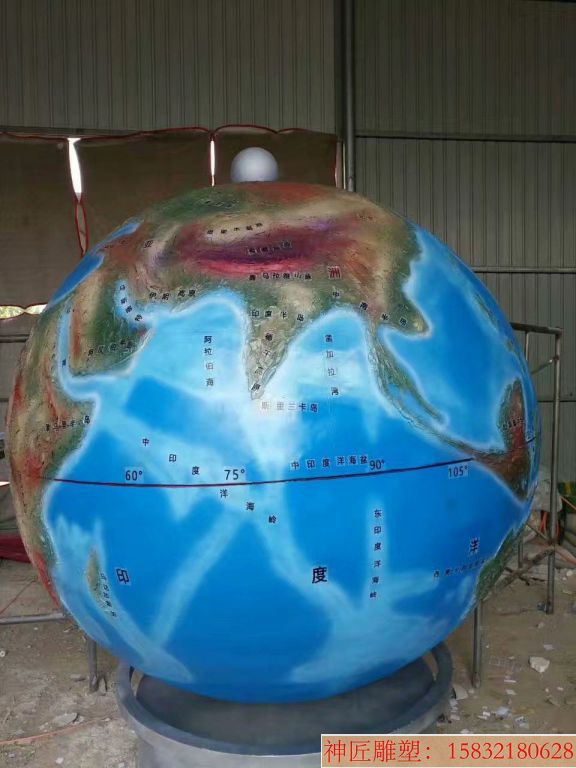 玻璃钢地球仪雕塑