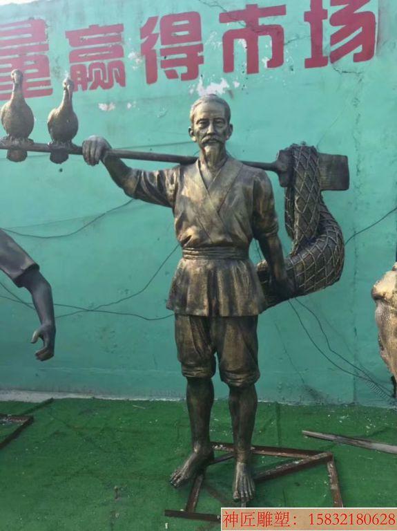 玻璃钢仿铜打渔雕塑,海边人物雕塑2